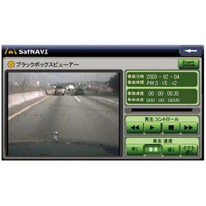 HYUNDAI index(ヒュンダイインデックス) ドライブレコーダー内蔵 4.3インチSDカーナビゲーション&ワンセグTV iNAVI(アイナビ) HCN-43