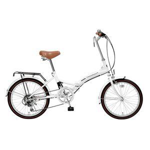 MYPALLAS(マイパラス) 折り畳み自転車 M-206 20インチ 6段変速 ホワイト - 拡大画像