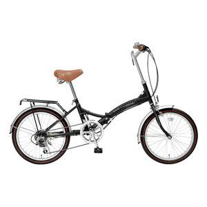 MYPALLAS(マイパラス) 折り畳み自転車 M-206 20インチ 6段変速 マッドブラック - 拡大画像
