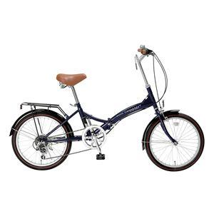 MYPALLAS(マイパラス) 折り畳み自転車 M-206 20インチ 6段変速 ネイビー