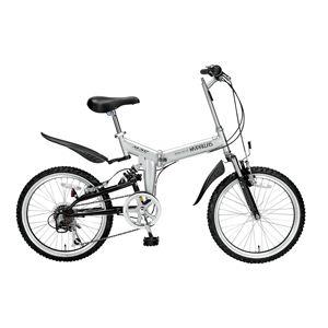 【送料無料】 MYPALLAS(マイパラス) 折り畳み自転車 M-207 20インチ 6段変速 Wサス シルバー 【マウンテンバイク】