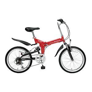 【送料無料】 MYPALLAS(マイパラス) 折り畳み自転車 M-207 20インチ 6段変速 Wサス クリムゾン 【マウンテンバイク】