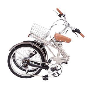 MYPALLAS(マイパラス) 折り畳み自転車 M-60B 20インチ 6段変速 Wサス シャンパン