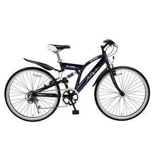 MYPALLAS(マイパラス) 自転車 M-650-2 26インチ 6段変速 リアサス TypeII ネイビー 【クロスバイク】 - 拡大画像