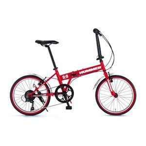 HUMMER(ハマー) 折り畳み自転車 20インチ FDB207 レッド - 拡大画像