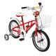 Ferrari(フェラーリ) 自転車 Bambino16 レッド 【子供用自転車】 - 縮小画像2