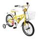 Ferrari(フェラーリ) 自転車 Bambino16 イエロー 【子供用自転車】 写真2