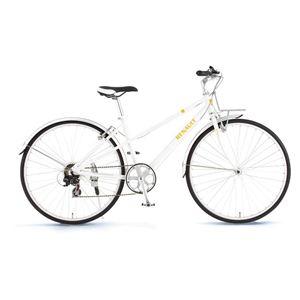 RENAULT(ルノー)自転車 700C AL-CRB7006 Mixte ホワイト 【クロスバイク】