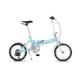 RENAULT(ルノー) 折り畳み自転車 16インチ AL-FDB166 ミントブルー 【フォールディングバイク】