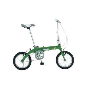 FIAT(フィアット) 折畳自転車 AL-FDB140 14インチ グリーン - 拡大画像