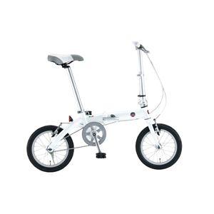 FIAT(フィアット) 折畳自転車 AL-FDB140 14インチ ホワイト - 拡大画像