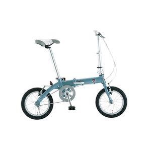 FIAT(フィアット) 折りたたみ自転車 AL-FDB140 14インチ ブルー