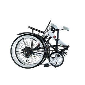 FIAT(フィアット) 折りたたみ自転車 FDB206SK 20インチ ホワイト