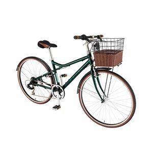 Rover(ローバー) 自転車 AL-CRB7006M 700x32C グリーン
