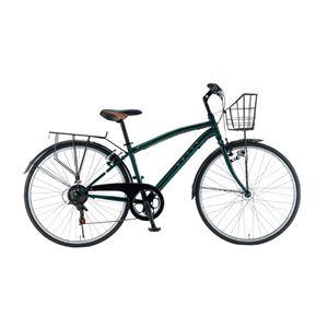 Rover(ローバー) 自転車 COMFORT7006 L 700×32C グリーン - 拡大画像