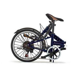 Rover(ローバー) 折りたたみ自転車 AL-FDB207 20インチ ブルー