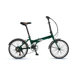 Rover(ローバー) 折りたたみ自転車 AL-FDB207 20インチ グリーン