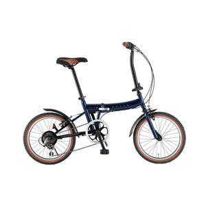 Rover(ローバー) 折畳自転車 FDB186 18インチ ネイビー - 拡大画像