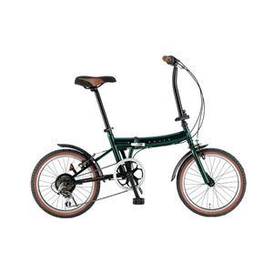 Rover(ローバー) 折畳自転車 FDB186 18インチ グリーン - 拡大画像