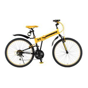 HUMMER(ハマー) 自転車 FDB268 F-sus NT 26インチ - 拡大画像
