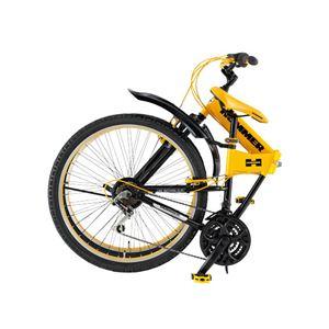 HUMMER(ハマー) 折りたたみ自転車 FDB268 F-sus NT 26インチ イエロー