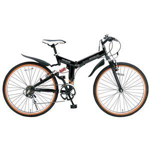 【送料無料】 MYPALLAS(マイパラス) 折り畳み自転車 M-670 26インチ 6段変速Wサス ブラック