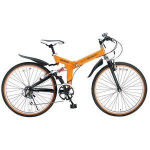 【送料無料】 MYPALLAS(マイパラス) 折り畳み自転車 M-670 26インチ 6段変速Wサス オレンジ
