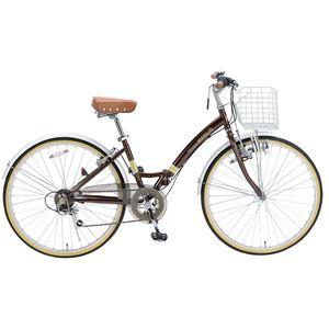 【送料無料】 MYPALLAS(マイパラス) 折り畳み自転車 M-505 26インチ 6段変速 ブラウン