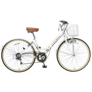 【送料無料】 MYPALLAS(マイパラス) 折り畳み自転車 M-505 26インチ 6段変速 ホワイト