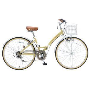 【送料無料】 MYPALLAS(マイパラス) 折り畳み自転車 M-505 26インチ 6段変速 ナチュラル