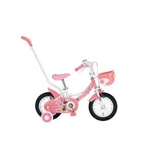 ディズニー子供用自転車12インチ 補助輪&押棒付 ミニー - 拡大画像
