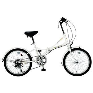 MYPALLAS(マイパラス) 折りたたみ自転車 SC-08 20インチ 6段変速ホワイト(W) - 拡大画像