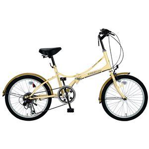 MYPALLAS(マイパラス) 折りたたみ自転車 SC-08 20インチ 6段変速クリーム(CM) - 拡大画像