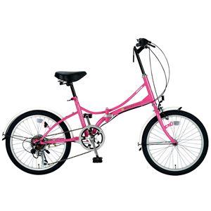 MYPALLAS(マイパラス) 折りたたみ自転車 SC-08 20インチ 6段変速ピンク(PK) - 拡大画像
