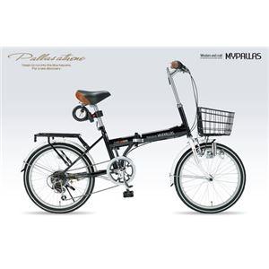 MYPALLAS(マイパラス) 折りたたみ自転車20・6SP・オールインワン M-246 ブラック - 拡大画像