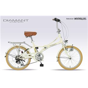 MYPALLAS(マイパラス) 折畳自転車20・6SP ライト付 M-260 アイボリー - 拡大画像