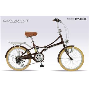 MYPALLAS(マイパラス) 折畳自転車20・6SP ライト付 M-260 エボニーブラウン - 拡大画像