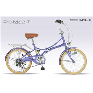 MYPALLAS(マイパラス) 折畳自転車20・6SP ライト付 M-260 ラベンダー - 拡大画像