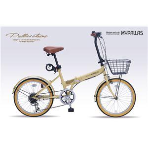 MYPALLAS(マイパラス) 折りたたみ自転車20・6SP・オールインワン M-252 ナチュラル(NA) - 拡大画像