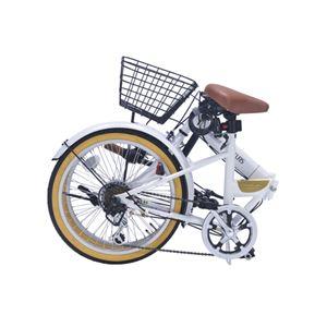 MYPALLAS(マイパラス) 折りたたみ自転車20・6SP・オールインワン M-252 ナチュラル(NA)