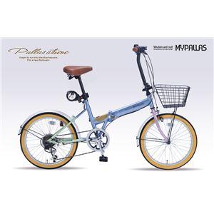 MYPALLAS(マイパラス) 折りたたみ自転車20・6SP・オールインワン M-252 パステル(PA)