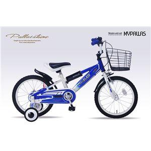 MYPALLAS(マイパラス) 子供用自転車16 MD-10 ブルー - 拡大画像