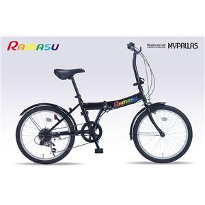 MYPALLAS(マイパラス) 折りたたみ自転車20・6SP R-02 ブラック(BK) - 拡大画像