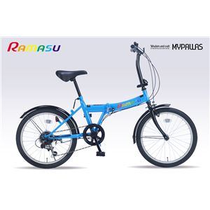 MYPALLAS(マイパラス) 折畳自転車20・6SP R-02 ブルー(BL)