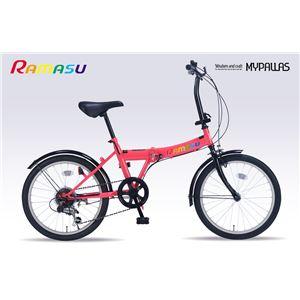 MYPALLAS(マイパラス) 折りたたみ自転車20・6SP R-02 ピンク(PK) - 拡大画像