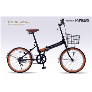 MYPALLAS(マイパラス) 折りたたみ自転車20・カゴ付 M-251 エボニーブラウン - 拡大画像