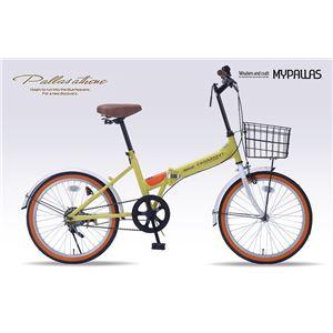 MYPALLAS(マイパラス) 折りたたみ自転車20・カゴ付 M-251 クリーム