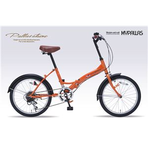 MYPALLAS(マイパラス) 折畳自転車20・6SP M-209 オレンジ - 拡大画像