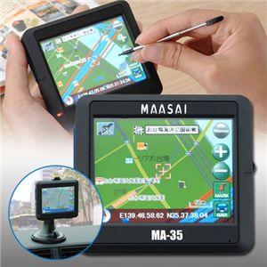 RAMASU(ラマス) 3.5インチポータブルナビゲーション MA-35 - 拡大画像
