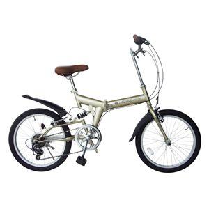 折り畳み自転車 20インチ 6段変速 リアサス 540×1480×1030 チタンゴールド - 拡大画像